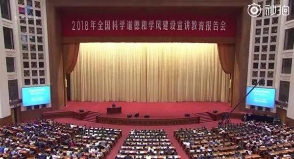 立志进入世界一流大学的中国民办大学校长演讲全文!