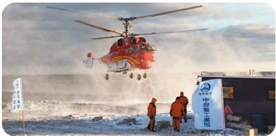 南极科考,中国构建立体推进格局