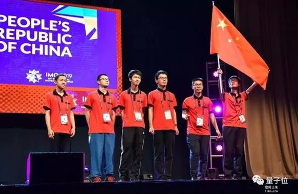 夺冠!中国队再度称雄国际奥数大赛,满分选手保送清华姚班