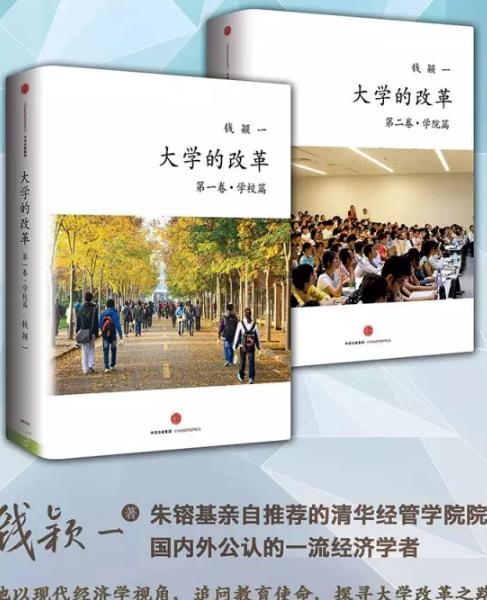 现代大学制度包括政校关系,治理结构,管理方法等.